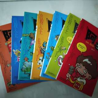 Chinese Story Books, on line no 1-7