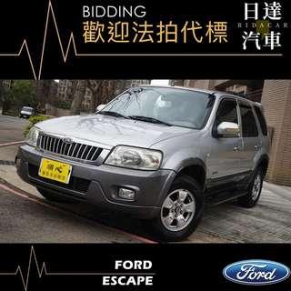日達汽車 FORD ESCAPE 2.0 2004