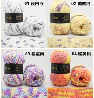 *Preorder* 7ply milk cotton yarn