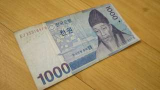 Duit lama won korea