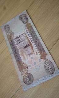 Duit lama dinar