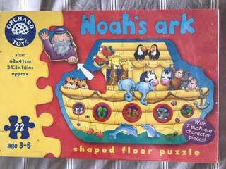 BNIB Noah's Ark Puzzle 22 pieces by Orchard Toys