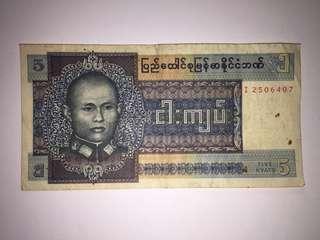 5 kyats banknote of Union of Burma Bank