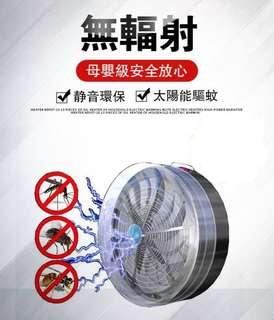 🤗🤗Solar buzz kill美國太陽能驅蚊器
