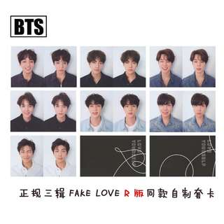 BTS LOVE YOURSELF TEAR UNOFFICIAL PHOTOCARDS (R VER.)