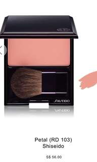 Shiseido makeup luminizing stain face color RD103