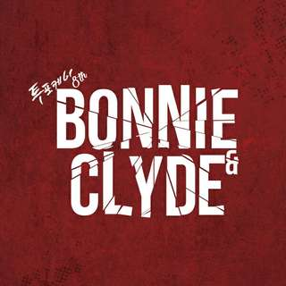 24K-Bonnie & Clyde [8th Mini Album]