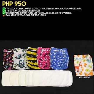 5 pcs Alva 3.0 or Ecopwet 3.0 baby cloth diaper