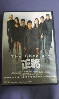 DVD 正將 陳小春 方中信 杜汶澤