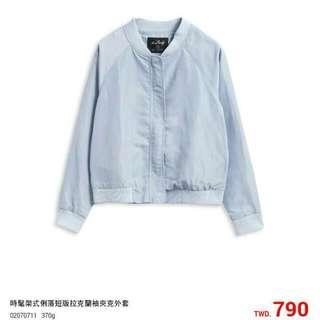 全新🌞a'lady短版外套