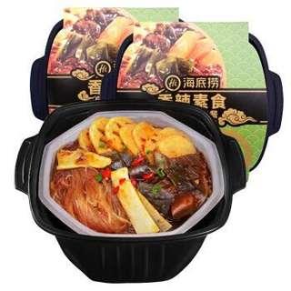 海底撈懶人火鍋