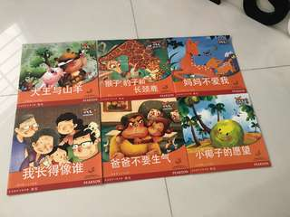 Chinese Storybooks from MOE by Pearson