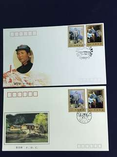 China stamp- 1993-17 A/B FDC
