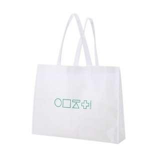 BTS 3rd Muster Shopper Bag