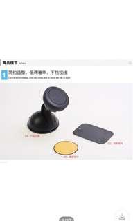 Vehicle Magnetic phone holder 汽車磁鐵手機支架