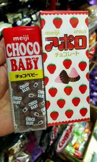SALE  APOLLO CHOCO BABY @ 45.00 EACH