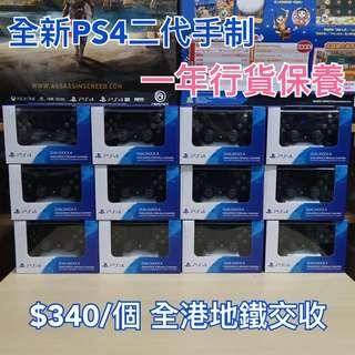 PS4 二代手制 全新行貨