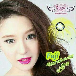 Softlens DREAM COLOR1