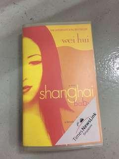 Shanghai BAbe