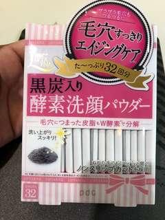 🚚 日本 黑炭酵素洗顏