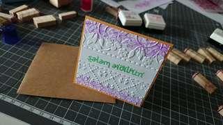 Mini Eid Card with Sentiment