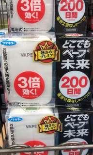 日本直送電子驅蚊器
