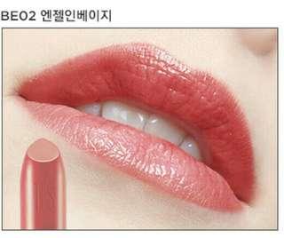Moisture Touch Lipstick BE02