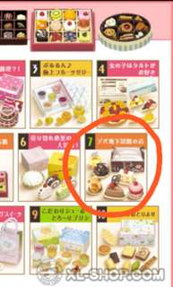 徵(不是售!) Re-ment No.7 高級豪華蛋糕 elegant sweets luxury sweets dessert