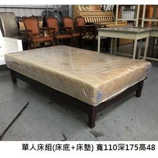 永鑽二手家具 單人床組 ( 單人床底 + 單人床墊 ) 單人床架 單人床箱 單人床墊