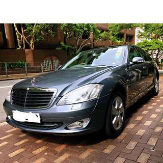 PRICE REDUCED! MERCEDES-BENZ S350L 2008/09