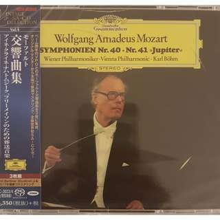 NEW SEALED Japan press 3 Hybrid SACD's Karl Bohm Mozart DG Mozart Symphony 29,35, 38,39,40,41