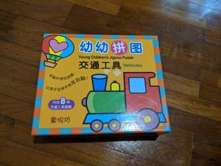 Vehicles children puzzles