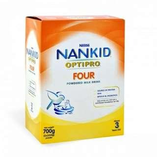 NanKid Optipro Four 700g