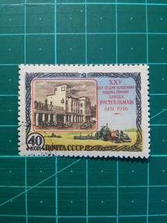 [均一價$10]1956 蘇聯 羅斯托夫農業機械工廠25週年紀念 舊票一套