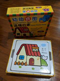 Home educational children puzzle