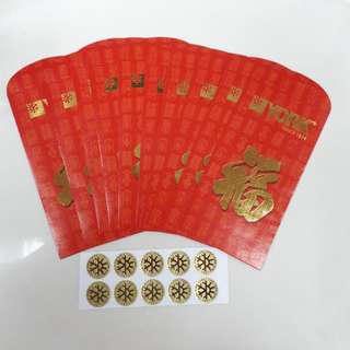 Angpao Red Packet York Company