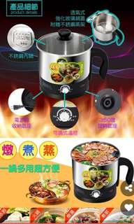 維康不鏽鋼燉煮蒸美食鍋- 全新