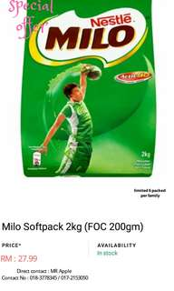 Milo for sales