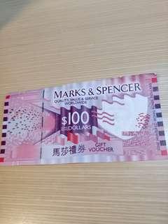 接近三十年前的珍藏版馬莎百貨禮券永久通用