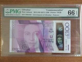 Gibraltar £100 commemorative banknote