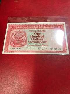 77年靚品、靚號.匯豐100元