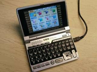 好易通 9900 mini 電子字典