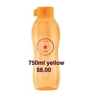 Tupperware Eco Water Bottle 750ml - yellow