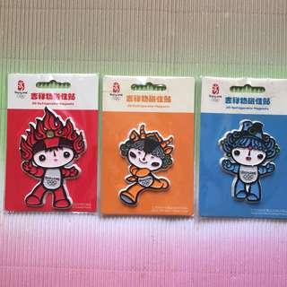 Magnets 2008 Beijing Oly京奧運會吉祥物磁貼(三個)
