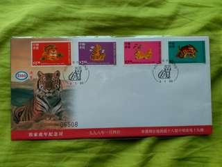 Esso 限量1998虎年生肖紀念封