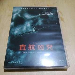 直航凶咒 DVD(包郵)