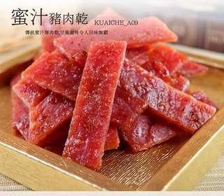 台灣快車肉乾代購 蜜汁豬肉乾