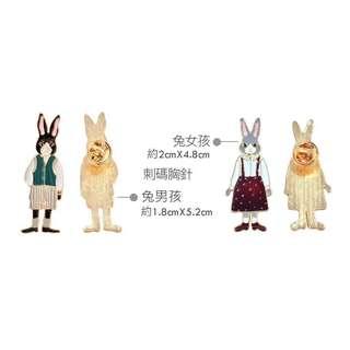 🚚 WR兔情侶胸針💠兔女孩