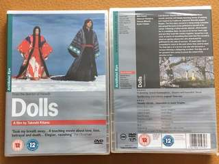 (Brand New) Dolls DVD