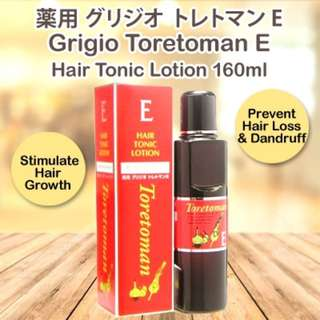 JAPAN Grigio Toretoman E Hair Grower Tonic Lotion 160ML